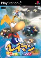 Rayman Revolution (Japanesse Box art).jpg